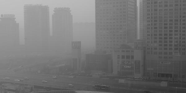 Pollution d'une ville chinoise
