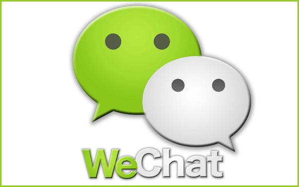 Log de WeChat