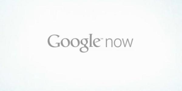 Logo de l'assistant vocal Google Now