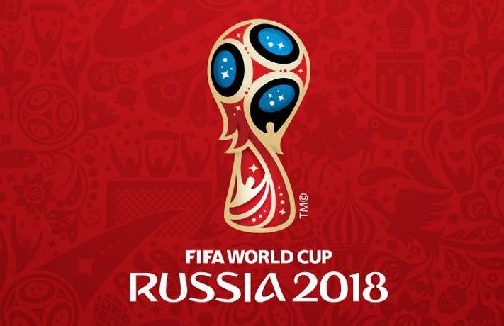 Logo de la Coupe du Monde de footeball 2018
