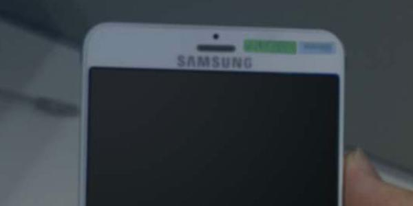 Le supposé Galaxy S6