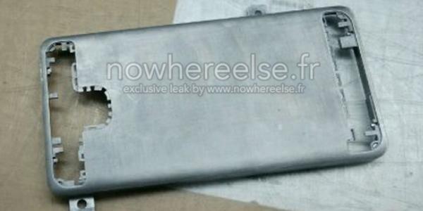 Le supposé châssis en métal du Samsung Galaxy S6