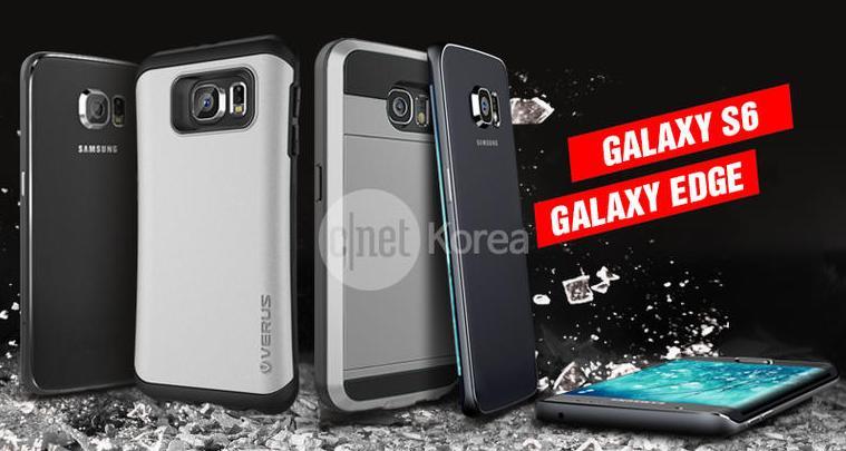 Les 5 variétés de Galaxy S6 de Samsung