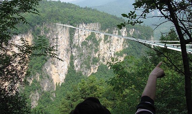 Le pont Zhangjiajie en chine