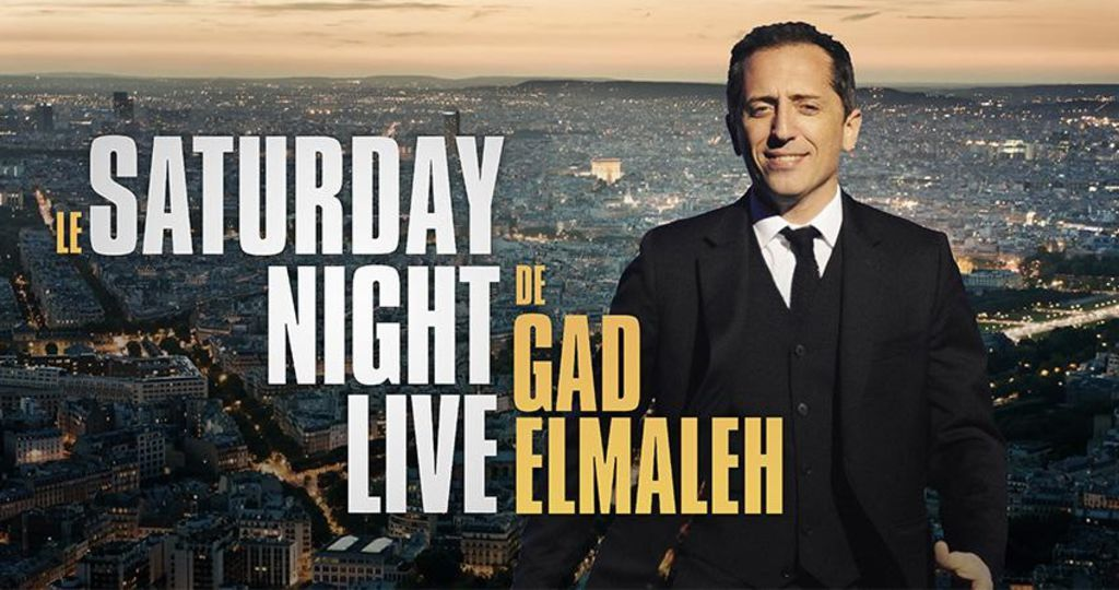 Gad-Elmaleh_width1024
