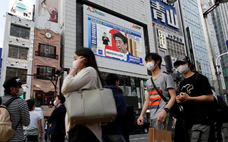 fin urgence Japon