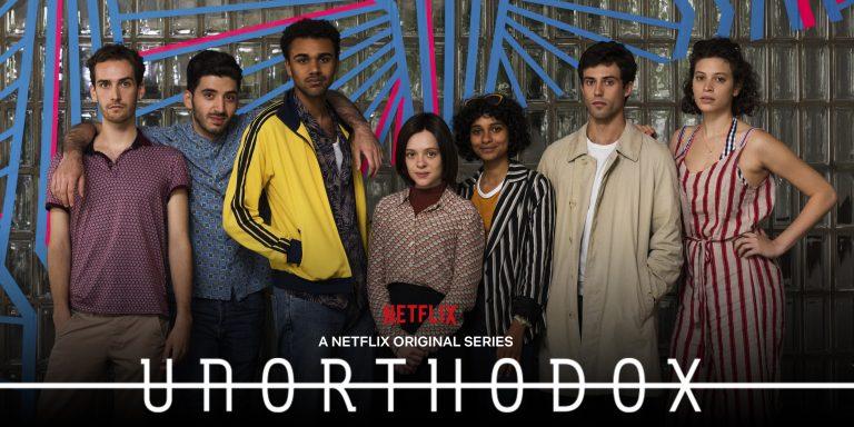 Qui est Deborah Feldman, la vraie Esty - Netflix 'Unorthodox' la vraie  histoire expliquée   Infos.fr