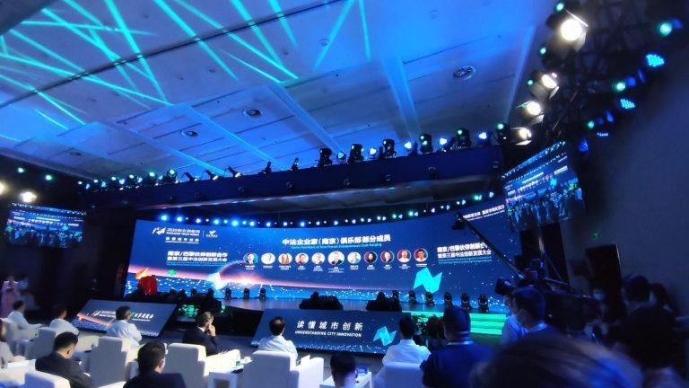 Nanjing Tech Week